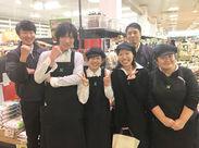 地域密着のスーパーマーケット★☆ サポート体制がしっかり整っているから未経験でも安心♪