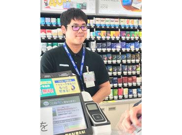 株式会社南九州ファミリーマートは、地元、本坊グループの一社、安心して働ける会社です。