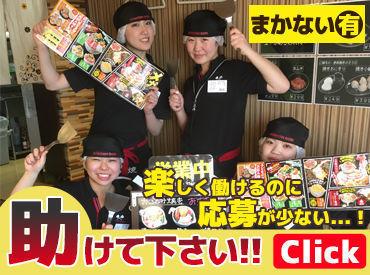 6h以上勤務した方は、まかないが200円で食べ放題♪♪ お好み焼き屋だけど、 カレーや豚丼だって出しちゃいます★