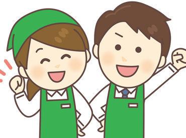 お仕事内容は丁寧に教えるので、未経験さんも安心(*^^*) 退勤後、そのまま夕飯の買い物が済ませられるのも便利!
