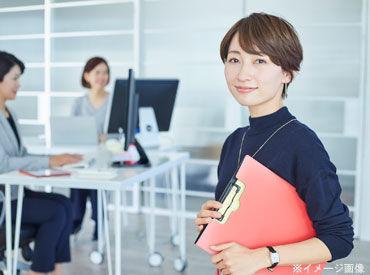 \新規staff大募集!/ 友達との応募も大歓迎です♪ 履歴書不要なので、面倒な手続きは一切なし!