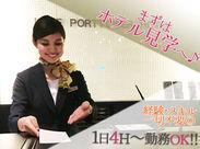神戸ならではのオシャレ環境でバイトスタートしませんか?*≪週2日~OK≫なので、プライベートとの両立もバッチリ★