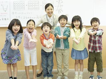 【ジュニアティーチャー】゜*★小学1~3年生対象の先生★*゜<少人数制ジュニアコース専属>子どもたちの未来をつくるお手伝いしませんか☆