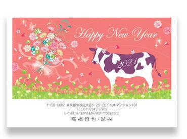 ──2021年の干支、知ってました? 可愛いデザインの年賀状販売etc みんなで研修を受けてスタート!!