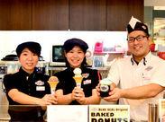 まずは笑顔でアイスを渡せれば100点♪人気の商品や新作のアイスも社割でオトクに食べられます(*^^*)