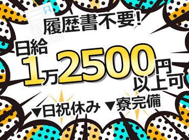 ☆暑さ対策万全☆ ・スポーツドリンク・塩飴の無料配布! ・水筒の無料貸し出し! ・休憩はこまめに!