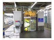 週2日~の勤務でOK! 週に2日は広島駅へトリップ★ 旅行に行く前のあのワクワクを味わえたりしちゃいます♪