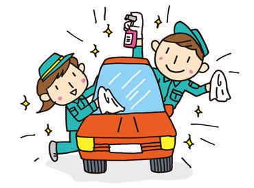 \車が好きじゃなくても問題なーし★/ もちろん、好きな方はWELCOME♪ 特別な知識は必要なし◎ コツコツワークで稼ぎましょう!!