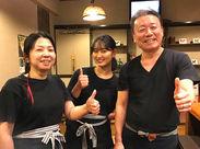 """一番右が店長の北川さんです!! 「家、学校、そして""""らっかん""""が皆さんの心のよりどころになるよう、環境づくりを心掛けてます!」"""