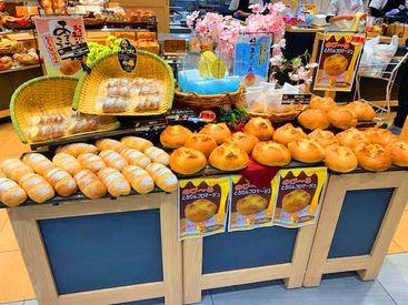 「お米パン」「塩パン」etc.人気商品続々登場…パン好きさん必見★焼き立ての香りに思わずニッコリ♪