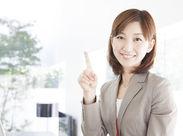 ≪オフィスワークデビュー&お仕事復帰も歓迎≫登録時にあなたの理想の働き方を教えてください♪※写真はイメージです。