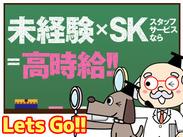 素晴らしい! 素晴らしいぞSK! これは応募するしかないぞ!