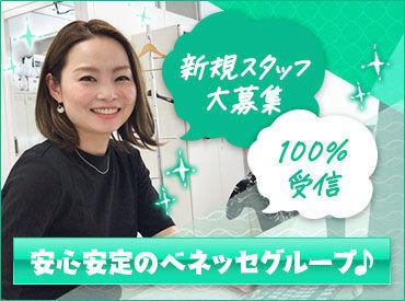 来社不要のWeb面接・電話面接もOK!!