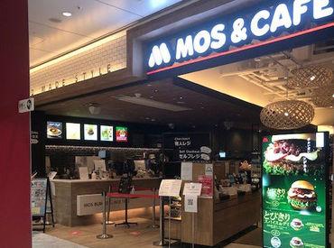 新鮮、おいしい、日本生まれのモスバーガー♪ 広々とした明るい店内で一緒に働きませんか* 大崎駅徒歩2分とアクセスもGOOD!