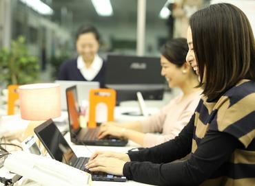 【スマポアプリのご案内Staff】新規事業展開によるオープニングスタッフ大募集♪専門知識は一切不要!今いるメンバーのほぼ全員が未経験からのスタート★