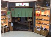 浜松駅内の和食処です◎駅からエレベーターで登るだけだから、通勤ラクラク*゜