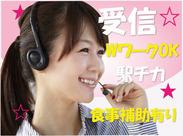 ≪博多駅から徒歩3分≫福岡・関東・名古屋・関西で店舗展開中♪ 優しくて面白いスタッフ多数◎と~っても楽しいですよ(^○^)/♪