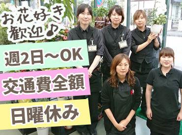 北仙台駅すぐそばのフラワーショップ♪1日3h~OK!スキマ時間で働きたい方にもオススメ◎