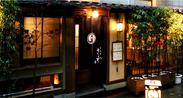 ☆NEWSTAFF募集中☆ 赤坂にある隠れ家的存在の鉄板焼き さわ♬ 24席のこじんまりとしたお店なので、未経験でも安心!
