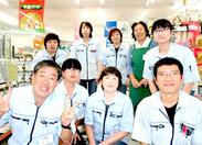 株式会社一号舘とは… ★三重県下を中心にスーパーやホームセンターを展開中★ 地域に愛されるお店でNEWバイト♪