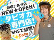\全世界にファン多数のCoCo都可で働ける♪/今年5月にOPENした新宿西口店に続き、7月下旬に新宿アルタ内にも新店がOPENします!