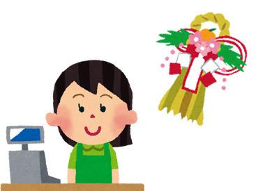 マイサポートではレジのお仕事をはじめ、 試飲試食販売、ケーキ販売、 事務など様々なご紹介可能な案件があります!