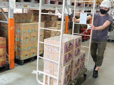 商品を指定の場所に運ぶだけ◎ カートを使うから、ラクラク運べます★ 幅広い年代が活躍中♪