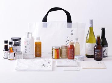 【接客販売】-◆PIERRE HERME◆-特別なスイーツはもちろん雑貨アイテムまで◎フランスと日本の文化が融合した新しいコンセプトショップ♪