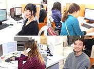 駅チカのキレイなオフィス★マッサージチェアもあるので、リラックス環境はバッチリ♪スタッフは男女問わず多数在籍♪
