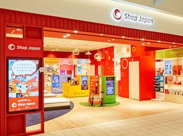 \Shop Japan ららぽーと湘南平塚店/ 明るいスタッフばかり♪人と違うバイトがしたい/楽しく働きたい!そんな方にもオススメ!