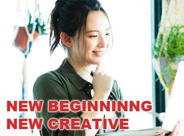 *◆オペレーター募集◆* 広告・出版・印刷業界をはじめ、 DTPに関するあらゆる求人の中から あなたに合わせた派遣先をご紹介♪