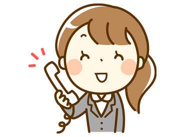 """刈谷駅から通勤便利な""""刈谷税務署""""♪ 未経験も歓迎◎来年3月までの限定募集!! 1ヶ月以内の短期もOKです★"""