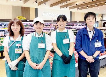 みんなが知ってる!?身近なスーパーだから安心して働ける♪ 初バイト・未経験・ブランク有⇒みなさん大歓迎です◎