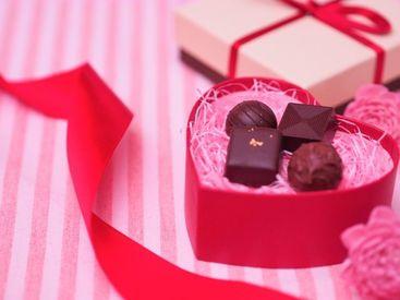 【販売STAFF】バレンタイン募集★1/24~2/14☆1月からできる方歓迎◇高時給1500円◇バレンタインチョコレート販売☆【東京】