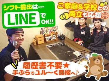 松田店長の優しさ、人情が ピカイチのお店です◎ 予定に合わせやすいから ムリなく働けます♪