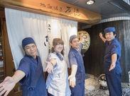 ―――六本木駅から徒歩2分―◆+ \未経験大歓迎♪/シフトの融通◎まかに有り!