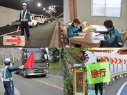4日間の研修期間では警備の基本を学びます! 研修終了後の初出勤後に4万円をお支払いします!