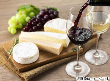 美味しいワインまたはチーズを ご案内するお仕事です★ 幅広い層が活躍中*。
