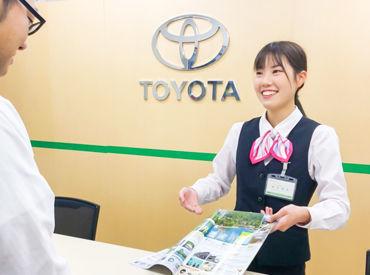 島根県 レンタカー バイト