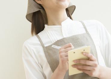 【給食作り手伝い】仕事はお昼の時間だけ!他のバイトや予定と両立して勤務◎未経験OK!実際の調理は社員が行うので安心してください★