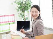 ゜*★人気のオフィスワーク★*゜未経験でもOK◎ 働きながらオフィスでのスキルも身に付けられます♪
