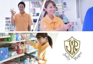 アパレルや飲食店などで販売・接客をされていた方、他様々な業種出身の方が活躍中! ※イメージ画像