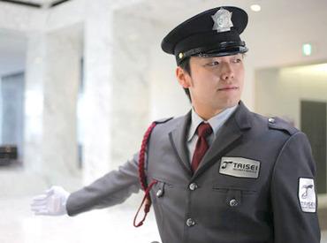 【オフィスビルの施設警備】<安定お仕事始めませんか?>年齢・経験・資格は問いません◎大型ビルで、たくさんの隊員がいるので安心♪