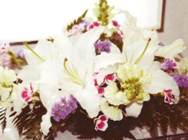 生花装飾のお仕事です♪未経験の方も大歓迎♪
