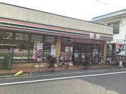 \バイク・自転車通勤OK/ 選べる通勤手段で通勤ラクラク◎ ★土日祝に働きたい方、大歓迎★