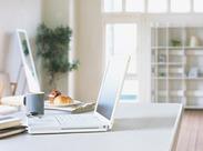 《 待遇充実 》 有給休暇や賞与など、 働きやすい環境でお仕事できます♪