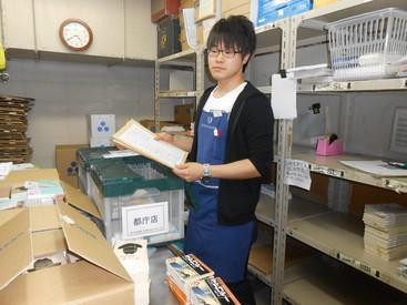 男性スタッフ活躍中!  本の入った箱・書類の束など重い物の運搬や、 伝票作成などの細かい作業をお任せします◎
