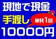 滋賀県に簡単なお仕事はいっぱい♪ 登録制なので話を聞くだけでもOKですヨ!!!!!