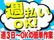 高時給♪時給1300円【入社2ヶ月特別手当含】