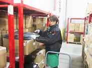 扱うものはアパレル雑貨品など、普段の生活に身近なものばかり♪女性スタッフさんが多数活躍している職場です!